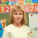 Старикова Евгения Валерьевна -- учитель начальных классов