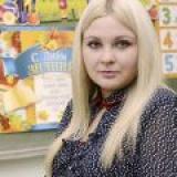 Андреева Ксения Владимировна -- учитель начальных классов